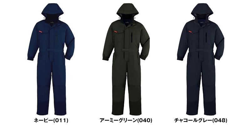 自重堂 48500 [秋冬用]防寒つなぎ服[フード付き・取り外し可能] 色展開