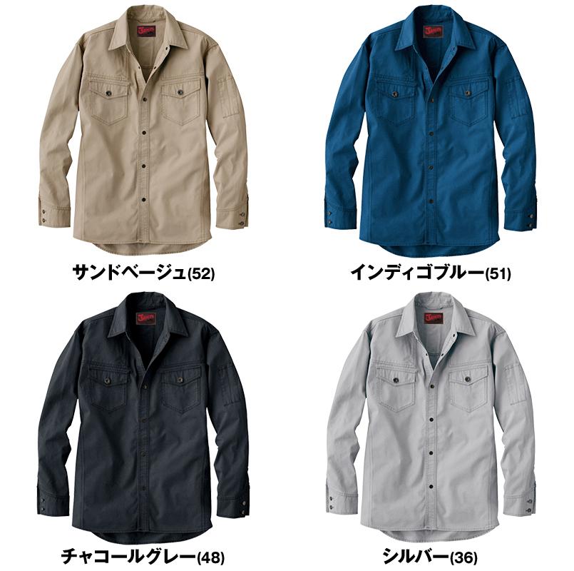 自重堂Jawin 51004 長袖シャツ(年間定番生地使用) 色展開