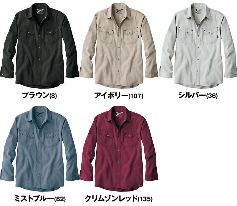 自重堂Jawin 51104 [秋冬用]長袖シャツ(年間定番生地使用) 色展開