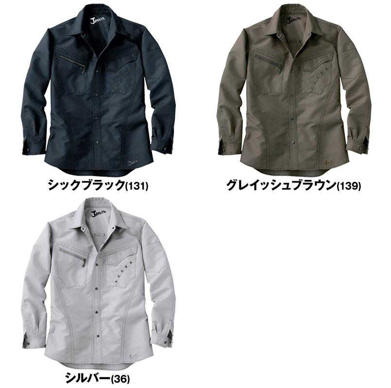 自重堂 51604 [秋冬用]JAWIN 長袖シャツ(年間定番生地使用) 色展開