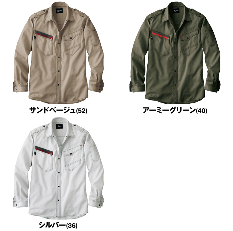 51704 自重堂JAWIN 長袖シャツ(年間定番生地使用)(新庄モデル) 色展開