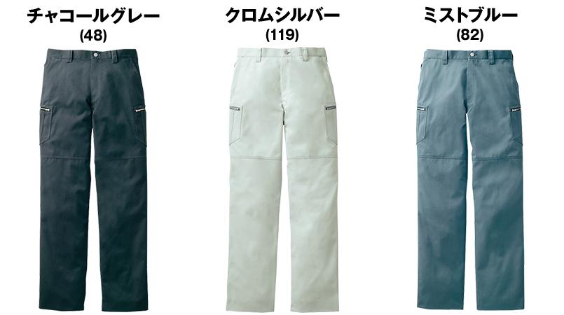 自重堂Jawin 51802 ノータックカーゴパンツ(新庄モデル)[裾上げNG] 色展開