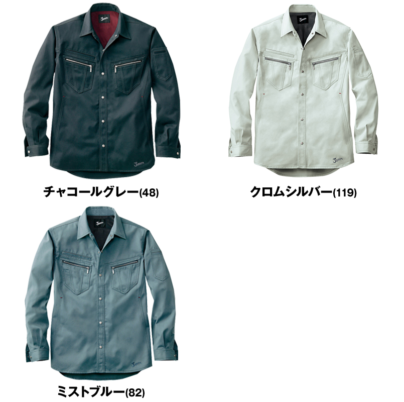 51804 自重堂JAWIN 長袖シャツ(年間定番生地使用)(新庄モデル) 色展開
