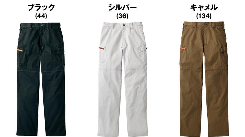 自重堂 51902 [秋冬用]JAWIN ノータックカーゴパンツ(綿100%) 色展開