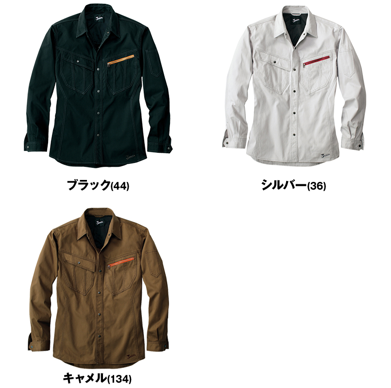 自重堂Jawin 51904 [秋冬用]長袖シャツ(年間定番生地使用)(綿100%) 色展開