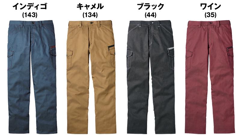 自重堂Jawin 52402 [秋冬用]ノータックカーゴパンツ(新庄モデル) 色展開