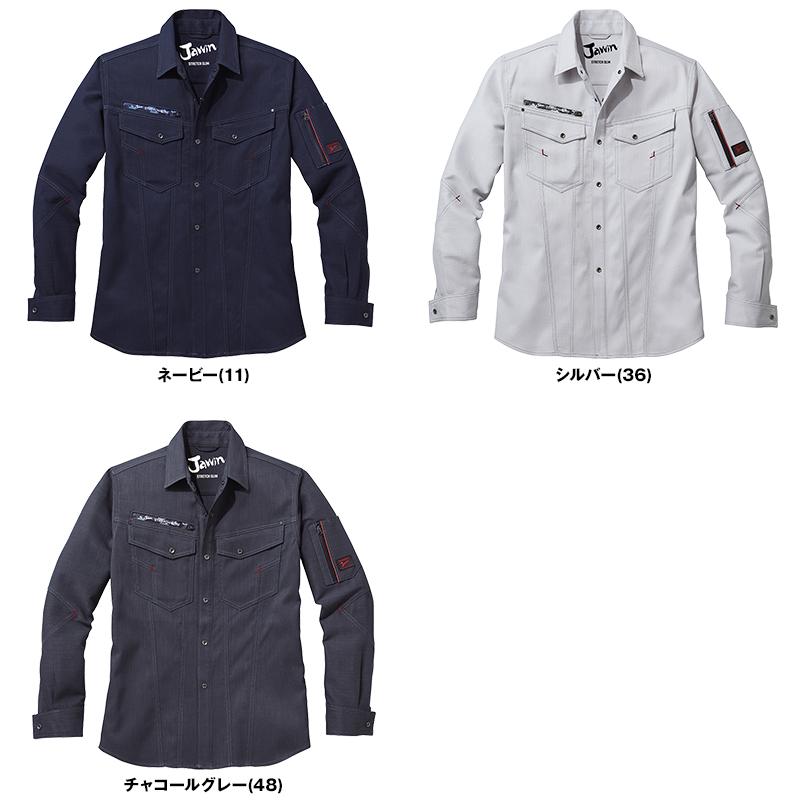 自重堂 52804 [秋冬用]JAWIN ストレッチ長袖シャツ 色展開