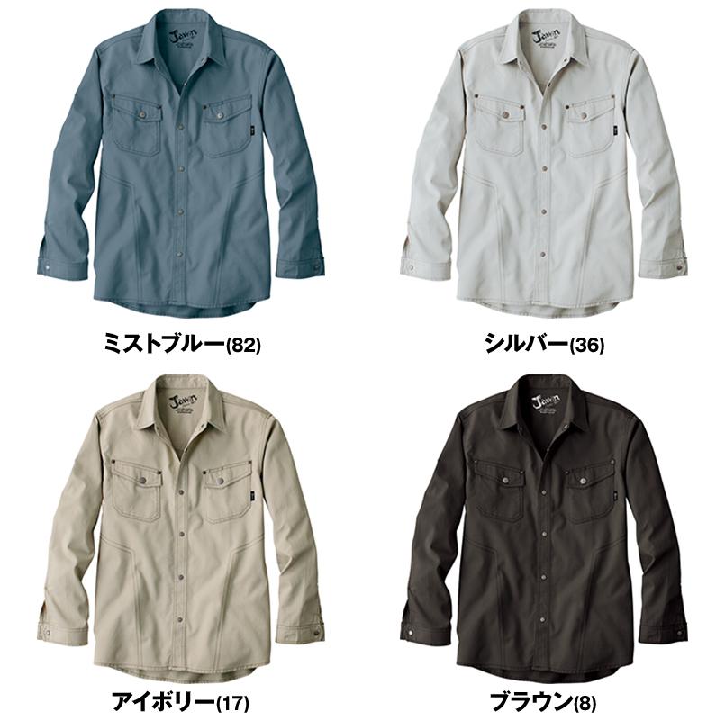 自重堂Jawin 55104 [春夏用]長袖シャツ(綿100%) 色展開