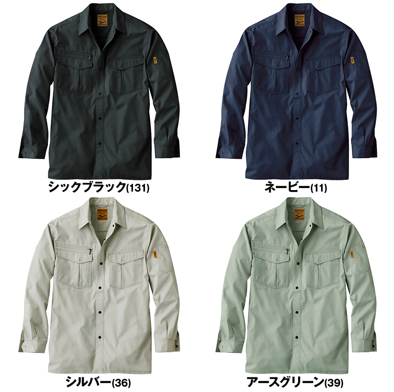 自重堂Jawin 55204 [春夏用]長袖シャツ 色展開