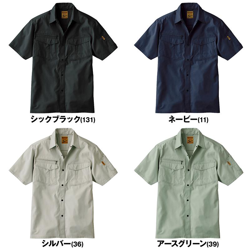 自重堂Jawin 55214 [春夏用]半袖シャツ 色展開
