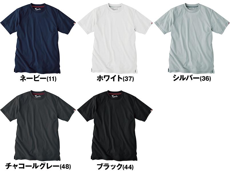 自重堂Jawin 55314 吸汗速乾半袖ドライTシャツ(胸ポケット無し) 色展開