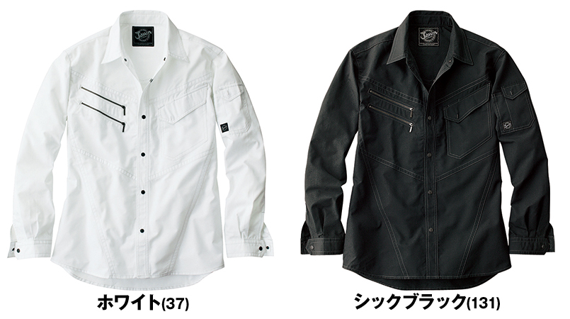 自重堂Jawin 55404 [春夏用]長袖シャツ(迷彩柄) 色展開