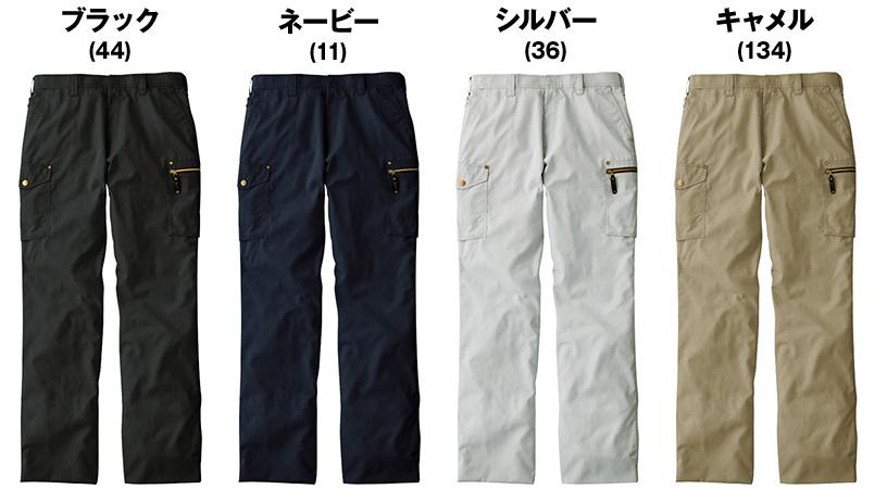 自重堂 55502 [春夏用]JAWIN ノータックカーゴパンツ 色展開