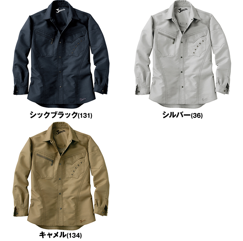 自重堂Jawin 55604 [春夏用]長袖シャツ 色展開