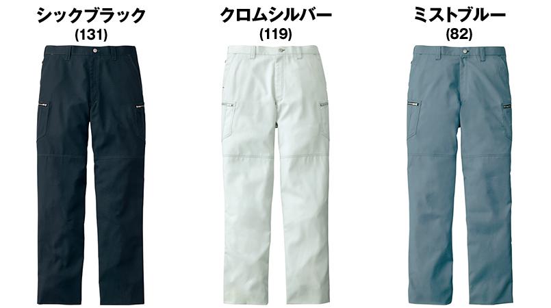 自重堂 55802 [春夏用]JAWIN ノータックカーゴパンツ(新庄モデル) 色展開