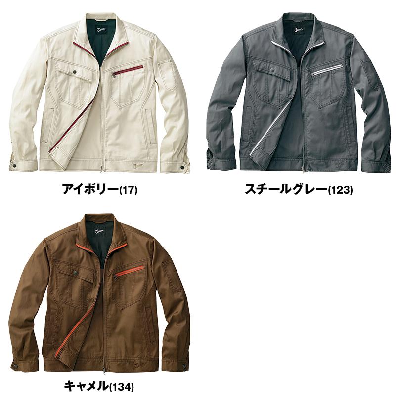自重堂 55900 [春夏用]JAWIN 長袖ジャンパー(綿100%)(新庄モデル) 色展開