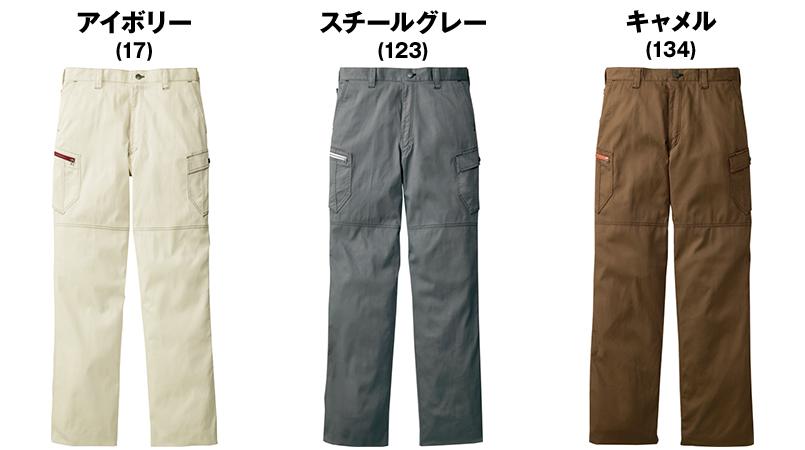 自重堂Jawin 55902 [春夏用]ノータックカーゴパンツ(綿100%)(新庄モデル) 色展開