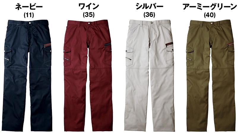自重堂Jawin 56002 [春夏用]ノータックカーゴパンツ(新庄モデル) 裾上げNG 色展開