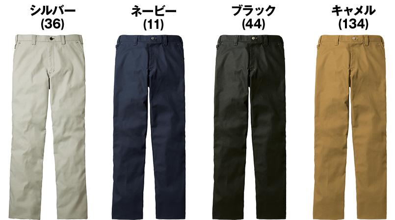 自重堂Jawin 56201 [春夏用]ノータックパンツ(新庄モデル) 色展開