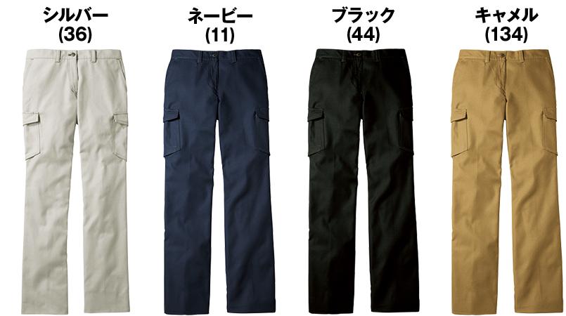 自重堂Jawin 56216 [春夏用]レディスカーゴパンツ(裏付)(新庄モデル) 色展開