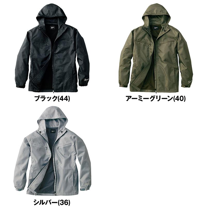 自重堂Jawin 58133 [秋冬用]防寒ショートコート(フード付) 色展開