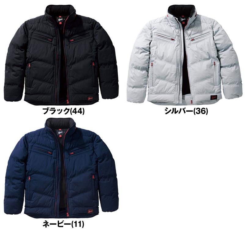 自重堂 58400 [秋冬用]JAWIN マルチストレッチ防寒ジャンパー(フード付)[刺繍NG](新庄モデル) 色展開
