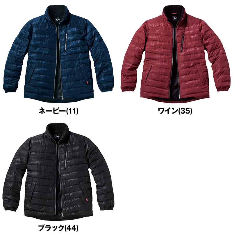 自重堂Jawin 58500 [秋冬用]防寒ジャンパー 色展開