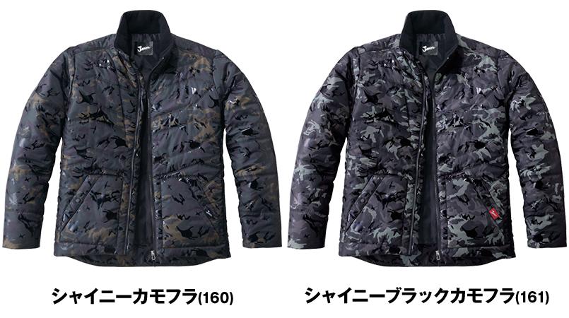 自重堂 58700 [秋冬用]JAWIN カモフラ防寒ジャンパー 色展開
