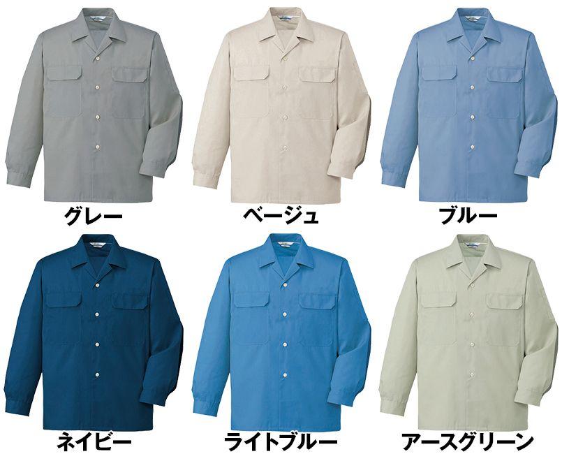 自重堂 6055 [春夏用]エコ製品制電長袖オープンシャツ(JIS T8118適合) 色展開