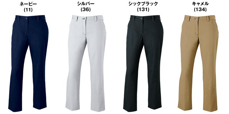 自重堂 71206 Z-DRAGON 綿100%レディースパンツ[女性用] 色展開