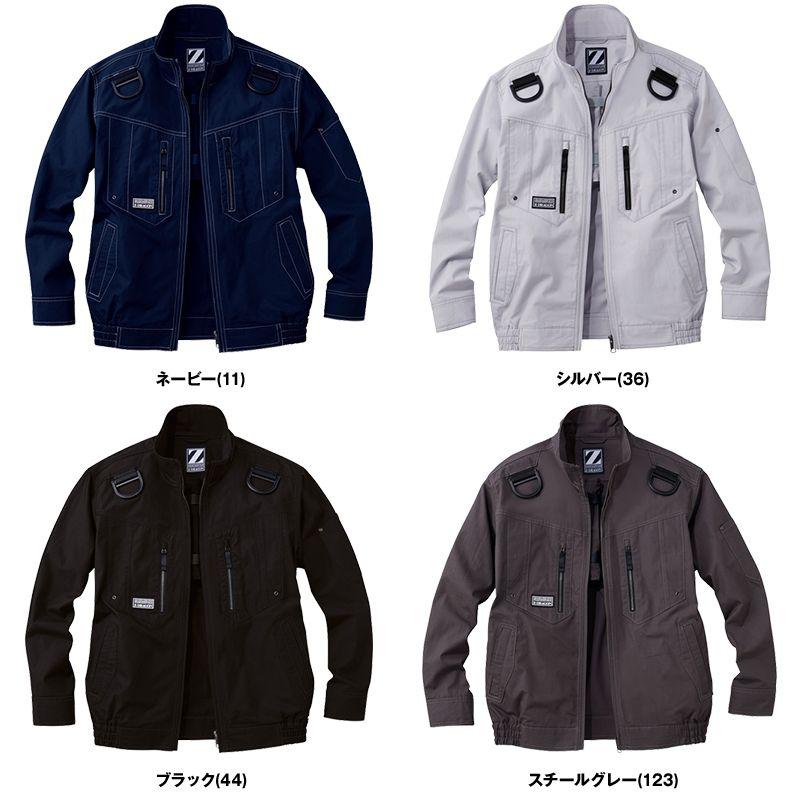 自重堂Z-DRAGON 74110SET [春夏用]空調服セット 綿100% 長袖ブルゾン 色展開