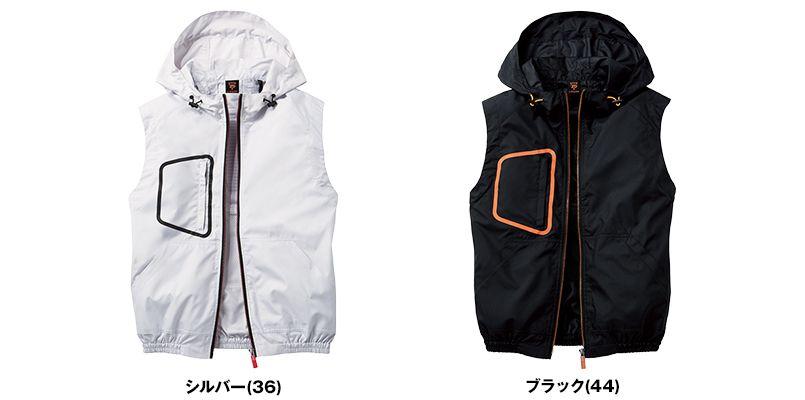 自重堂Z-DRAGON 74180SET [春夏用]空調服セット ベスト(フード付) 色展開