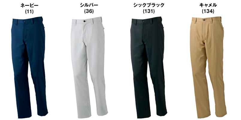 自重堂 75001 [春夏用]Z-DRAGON ストレッチノータックパンツ 色展開