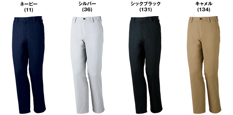 自重堂 75201 [春夏用]Z-DRAGON ノータックパンツ(男性用) 色展開