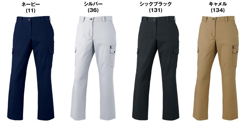 自重堂 75216 [春夏用]Z-DRAGON レディースカーゴパンツ(裏付)(女性用) 色展開