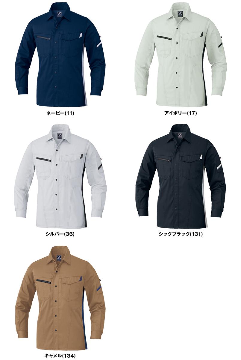 自重堂 75504 [春夏用]Z-DRAGON 製品制電長袖シャツ 色展開
