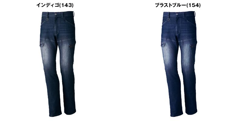 自重堂 75602 [春夏用]Z-DRAGON ストレッチデニムノータックカーゴパンツ 色展開