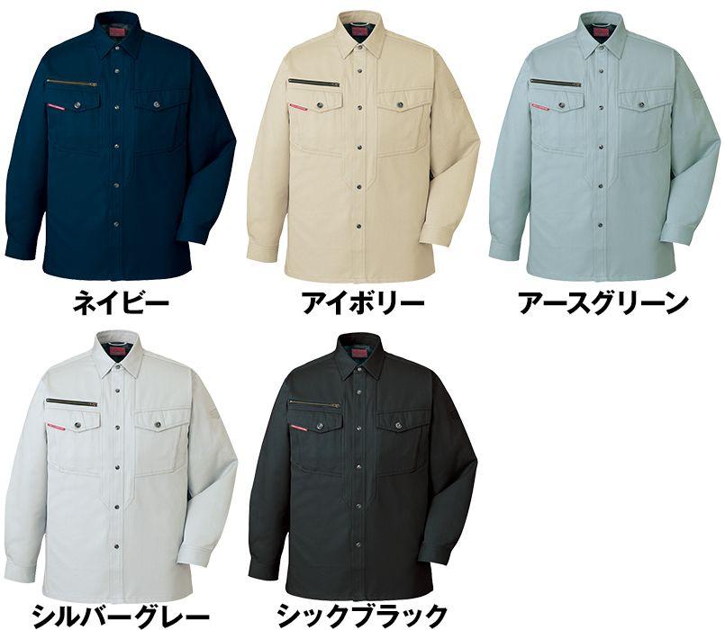80204 自重堂 綿100%ストレッチ長袖シャツ 色展開