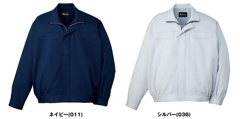 自重堂 82500 ポケットレス製品制電ブルゾン(JIS T8118適合) 色展開