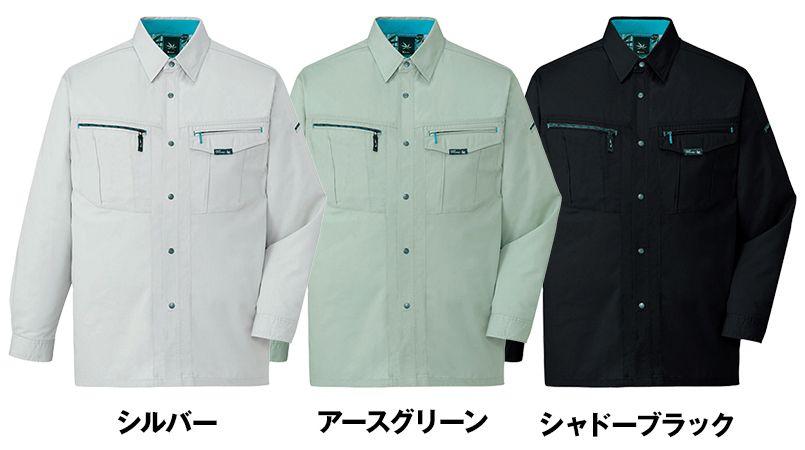 自重堂 84004 クールメッシュ長袖シャツ 色展開