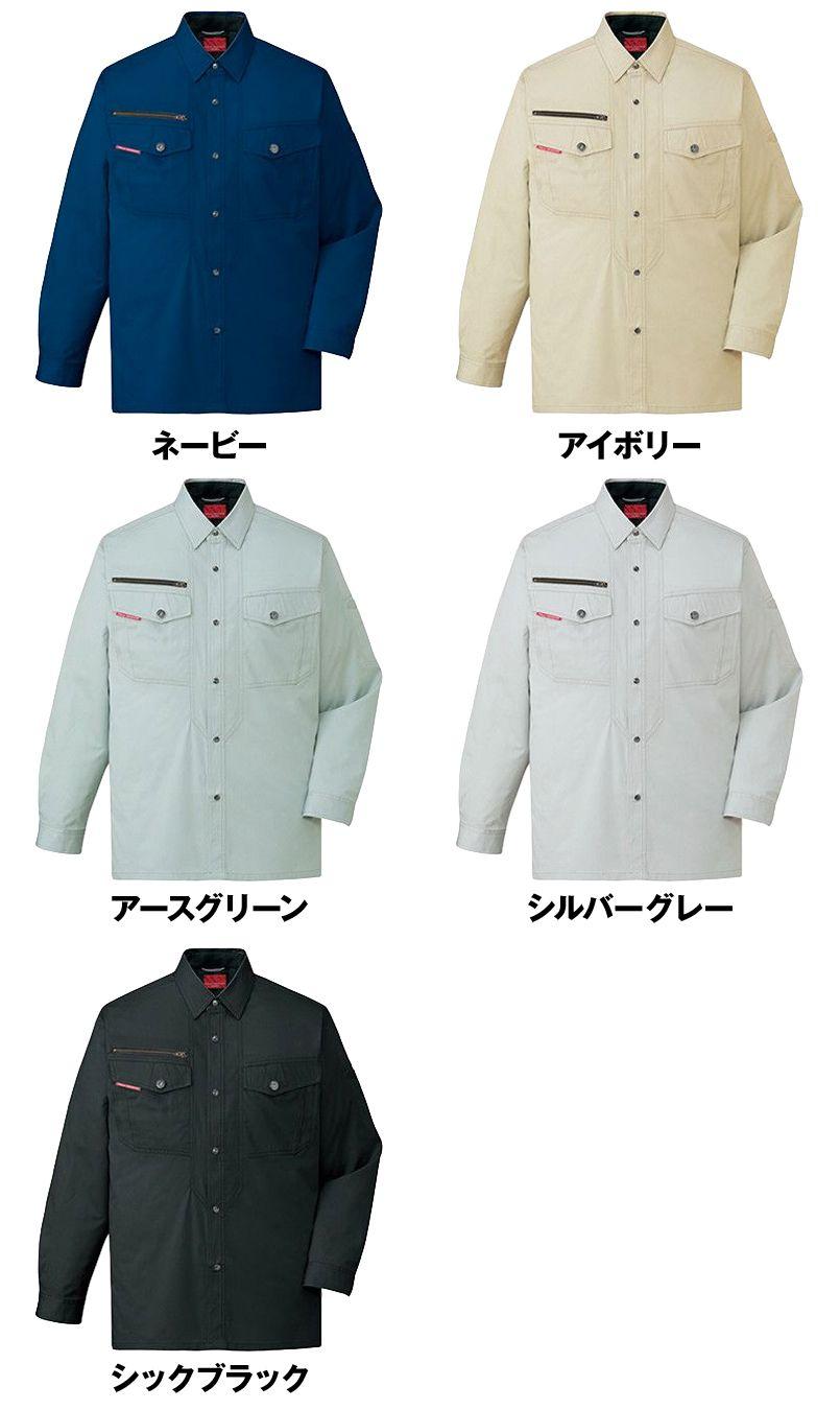 自重堂 84204 [春夏用]ストレッチ 長袖シャツ(綿100%) 色展開