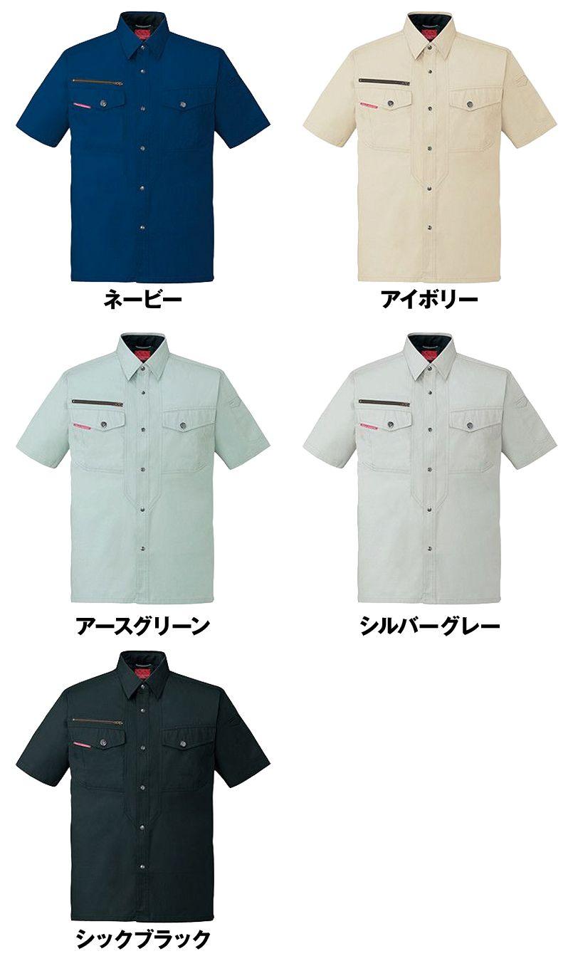自重堂 84214 [春夏用]ストレッチ 半袖シャツ(綿100%) 色展開