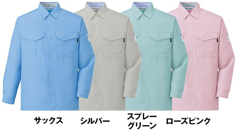 自重堂 84304 エコ低発塵製品制電長袖シャツ(JIS T8118適合) 色展開