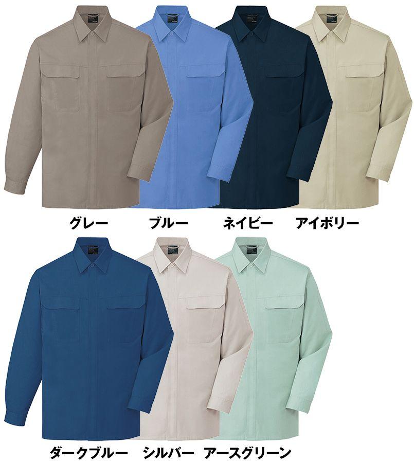 自重堂 84604 綿100%長袖シャツ 色展開