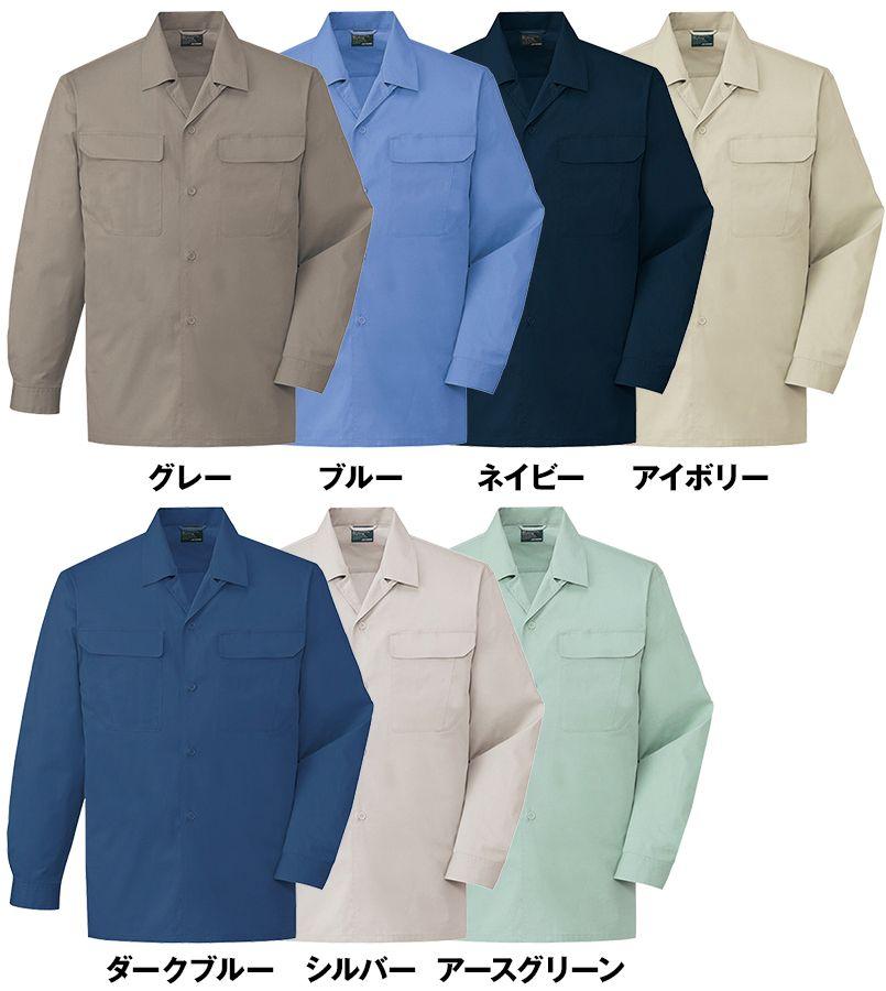 自重堂 84624 綿100%長袖オープンシャツ 色展開