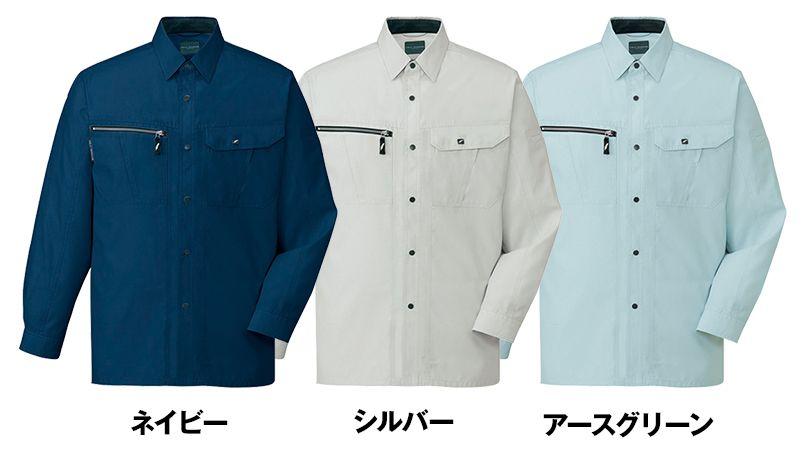 自重堂 84804 吸汗速乾長袖シャツ 色展開