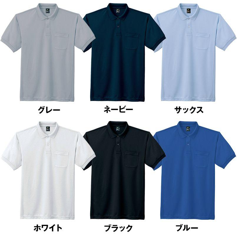自重堂 84984 [春夏用]製品制電吸汗速乾半袖ポロシャツ(胸ポケット有り)(JIS T8118適合) 色展開