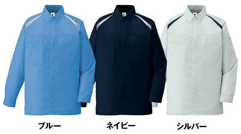 自重堂 85104 エコ製品制電長袖シャツ(JIS T8118適合) 色展開
