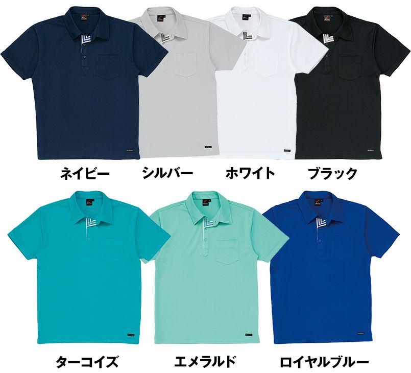 自重堂 85214 半袖ドライポロシャツ(男女兼用) 色展開