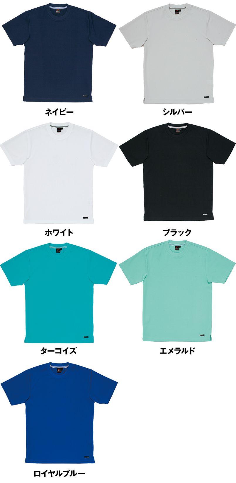 自重堂 85234 吸汗速乾半袖Tシャツ 色展開